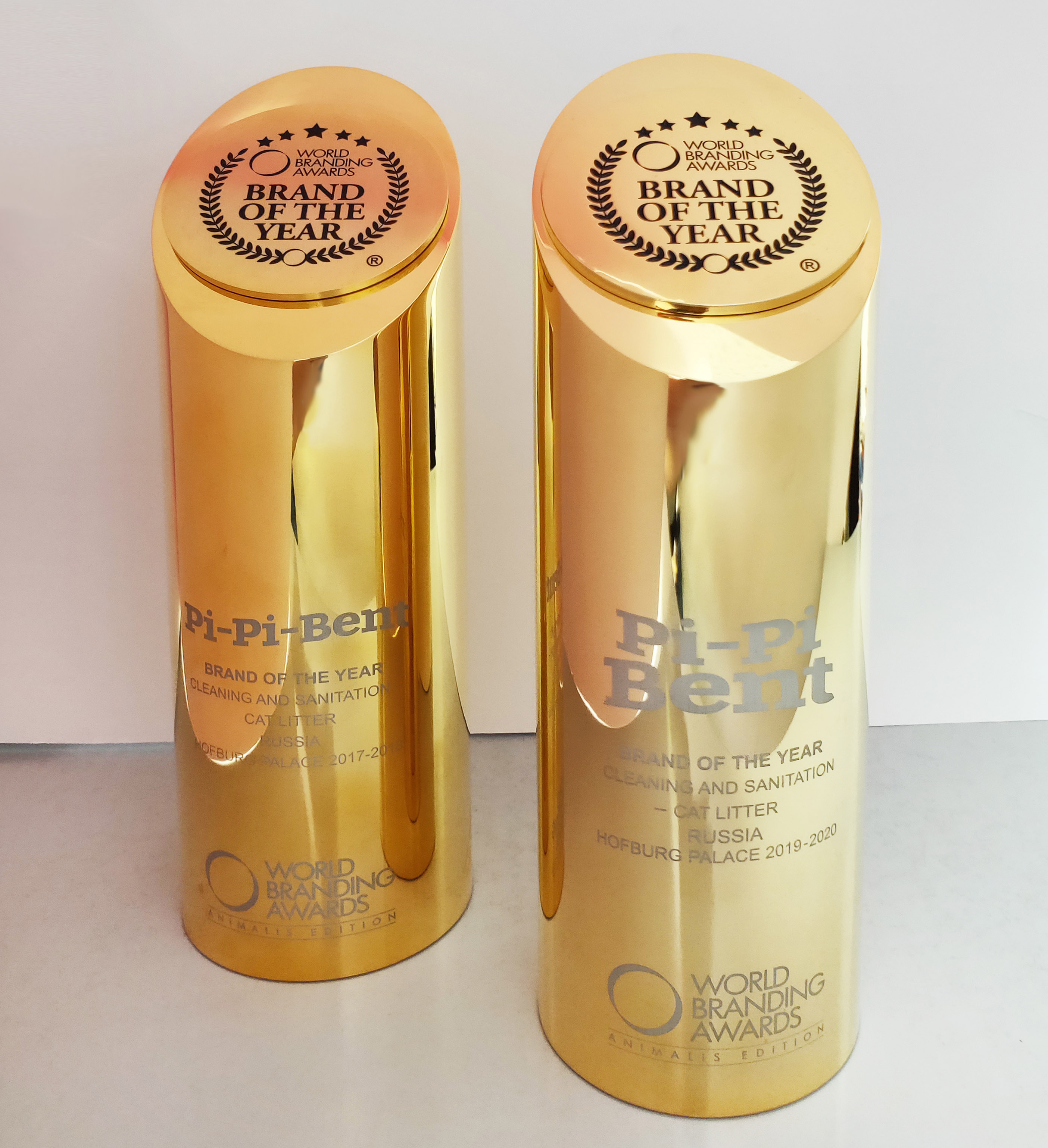 Слева направо: награда за 2017-2018гг., награда за 219-2020гг.
